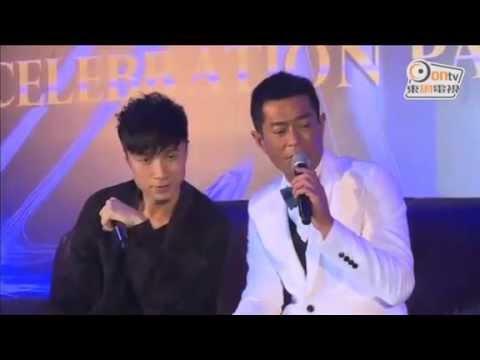 古天樂:香港入行20年與600粉絲合唱《男朋友》(2014.3.22)