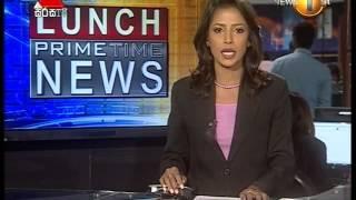 SIRASA LUNCH TIME NEWS 2015-09-03