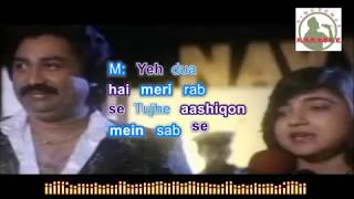 yeh dua hai merii hindi karaoke for Male singers with lyrics (ORIGINAL TRACK)