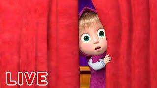 Gambar cover TaDaBoom Español 💥🎤 LIVE STREAM EN VIVO 🎤💥 Canta con Masha! 🎤 Masha y el Oso 👱♀️🐻