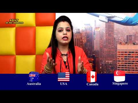 Interview with GLOBAL GURU IMMIGRATION SERVICES (LOVEPREET KAUR)