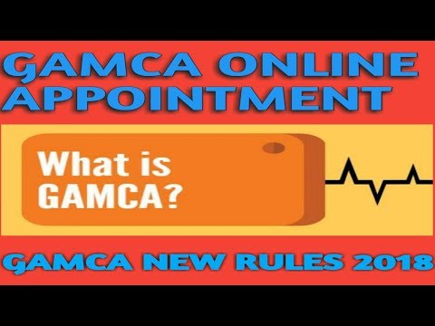 Gamca Appointment Online 2019 | Gamca - YouTube