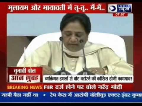 Mulayam mocks Mayawati's marital status; send him to mental hospital, says BSP chief