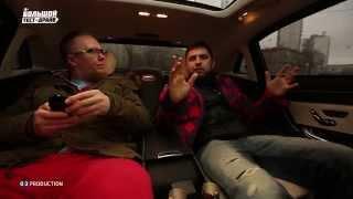 Mercedes-Maybach S500 (X222) - Большой тест-драйв (видеоверсия) / Big Test Drive