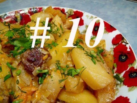 КАРТОФЕЛЬ ТУШЕНЫЙ В СЛИВКАХ, необычайно вкусный и ароматный \ Рецепт картофеля в сливках