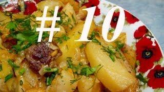 КАРТОФЕЛЬ ТУШЕНЫЙ В СЛИВКАХ, необычайно вкусный и ароматный  Рецепт картофеля в сливках