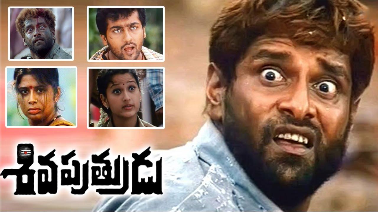 Download Siva Putrudu Full Length Telugu Movie || Vikram, Surya, Laila, Sangeetha
