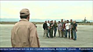 Интервью выжившего пилота СУ-24 сбитого в Сирии.