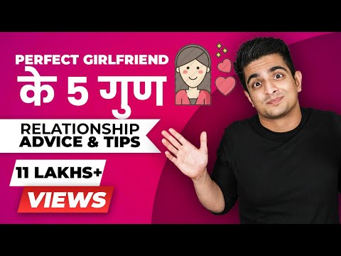Perfect FIRST DATE Tips | How To Make FIRST DATE PERFECT | Mayuri Pandey from YouTube · Duration:  4 minutes 54 seconds