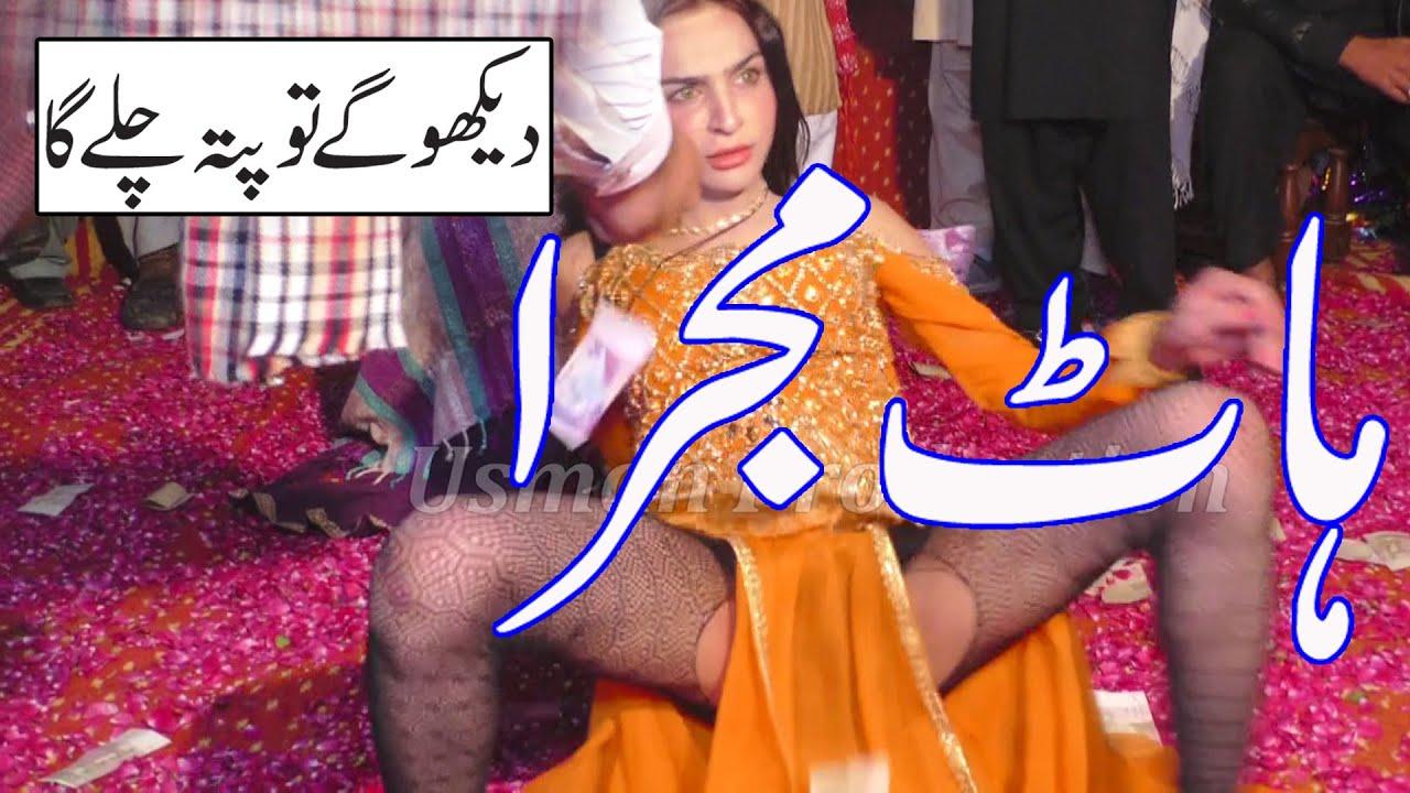 Download romantic saxi hot mujra  Tak Ve Tak Ve Patla Hai Lak Ve madam stylish new song 2021 Usman Production