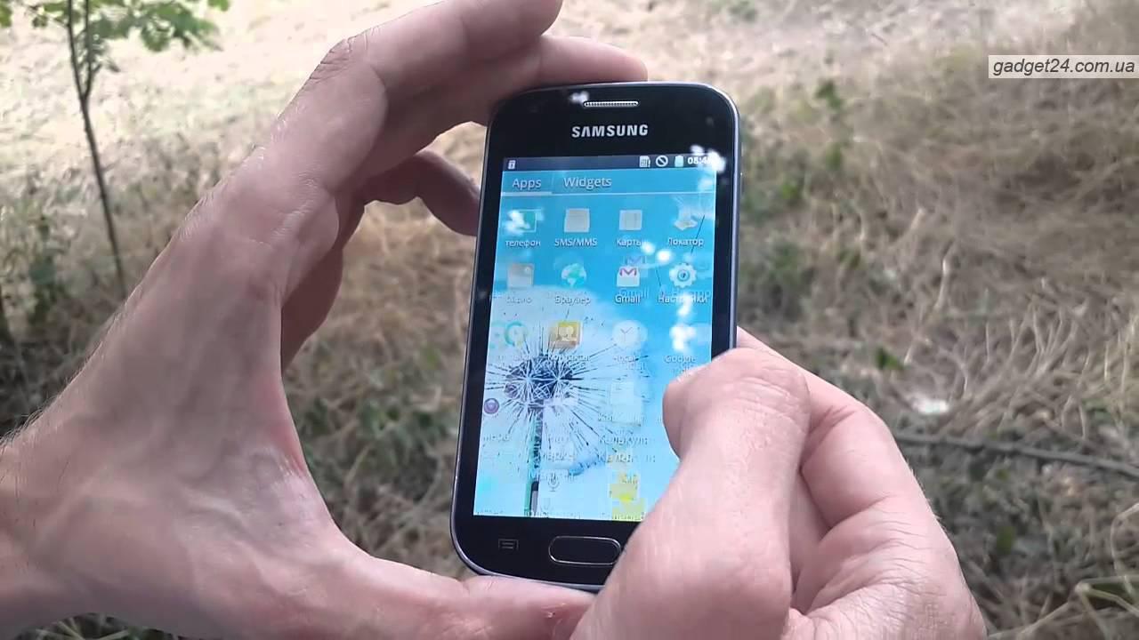 Инструкция к телефону samsung 7562