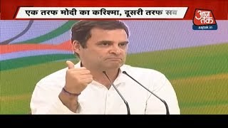'Excellent, Prime Minister Of India, Fantastic' Rahul Gandhi Launches Scathing Attack On Modi!
