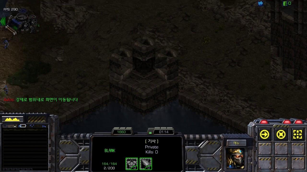 [RPG] 던전월드 RPG 화면고정 구현 스타크래프트 리마스터 유즈맵 (StarCraft Remastered Use map)