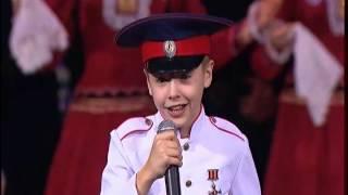 видео Казак александр юрьевич