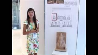 Религии Древнего мира. Египет и Греция