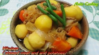"""nikujaga""(stewed Meat And Potatoes In Sweet Sauce)"