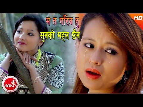 New Nepali Lok Dohori Song Video Jukebox || Bhawana Music Solution