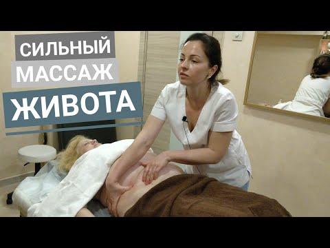 МАССАЖ ЖИВОТА ДЛЯ ПОХУДЕНИЯ / Massage Belly Slimming
