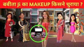 All clip of Paheliyan logic sawal   BHCLIP COM