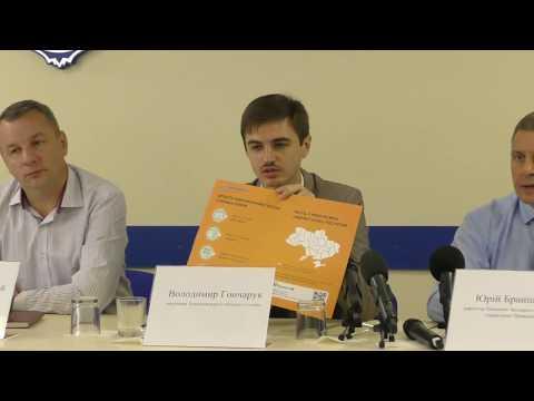 gazeta ye.ua: Про оплату комунальних послуг єдиною квитанцією в м. Хмельницький