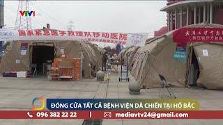 Việt Nam có ca mắc COVID-19 thứ 34 | Số ca bệnh giảm mạnh, Trung Quốc đóng của bệnh viện dã chiến