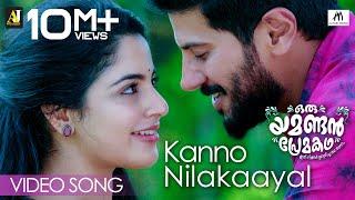 Oru Yamandan Premakadha | Kanno Nilakayal Video Song | Dulquer Salman | Nadirsha | Najim Arshad
