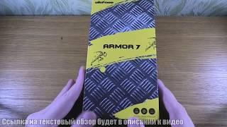 Смартфон Ulefone Armor 7 - распаковка и текстовый обзор