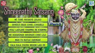 New gujarati bhajan 2016 | shreenathji satsang | part 2 | shreenathji bhajan | full audio jukebox