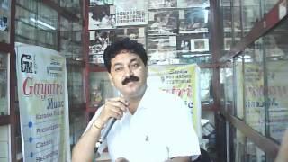 Awarapan Banjarapan ek Khala Hai Seene Me  singer Gyan Prakash