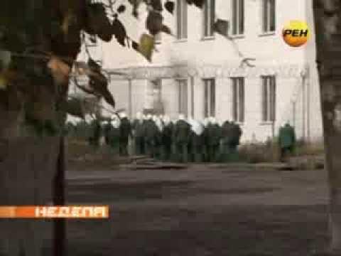 Мордовская ИК-14 (Парца) на канале РЕН