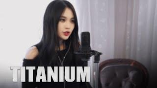 David Guetta - Titanium Feat. Sia ACOUSTIC cover by Zaylin