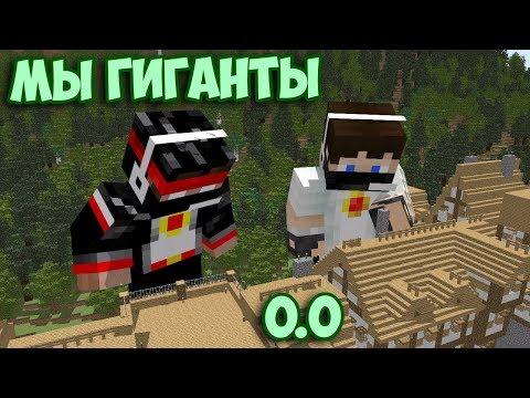 Minecraft [date_a_live 2] #16 - Гигантские Лагеры и Медведи О.О