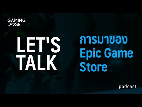 GamingDose Lets Talk : การมาของ Epic Store