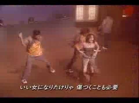 Eriko with Crunch Luv is Magic 28.7.2000