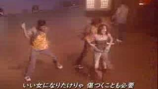 Eriko with Crunch Luv is Magic 28.7.2000.