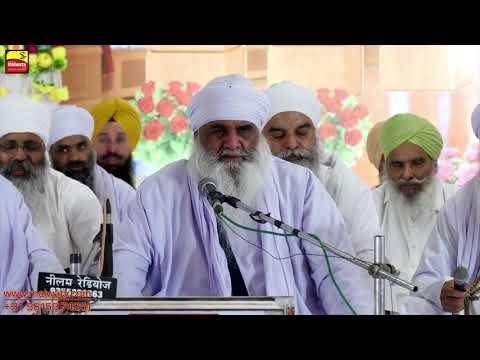 PEHOWA - ਪਿਹੋਵਾ (Haryana) 🔴 ਬਰਸੀ ਸਮਾਗਮ   43th BARSI of SANT BABA ISHER SINGH JI - 2018 PART 13