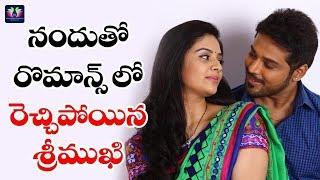 Anchor Sreemukhi's Hot Romance With Nandu || Tollywood updates || Telugu Full Screen