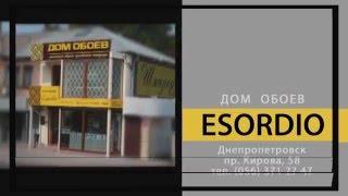 Дом обоев Esordio: коллекция Sonetto(, 2016-04-05T14:08:10.000Z)
