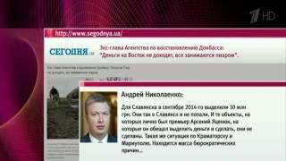 Киев сжимает кольцо блокады вокруг Донбасса Взятие измором Новости Украины Сегодня