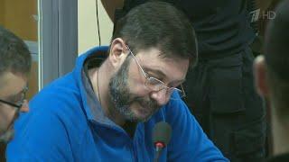 В Киеве должны возобновиться слушания по делу Кирилла Вышинского.