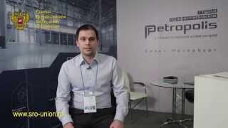 СРО отзывы - Petropolis. Допуск СРО от Единой Всероссийской Федерации Строителей(, 2015-03-21T18:09:07.000Z)