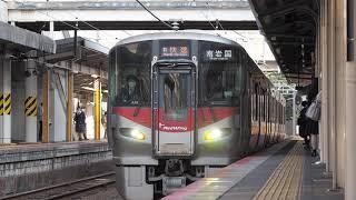 227系快速南岩国行き@呉駅到着(2021.04)