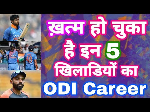 End Of ODI Career For These 5 Indian Players Before World Cup 2019