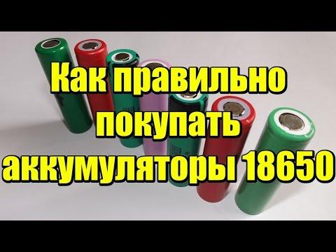 Резина для рогатки.из YouTube · С высокой четкостью · Длительность: 2 мин11 с  · Просмотры: более 35.000 · отправлено: 31.03.2014 · кем отправлено: Самоделки 98