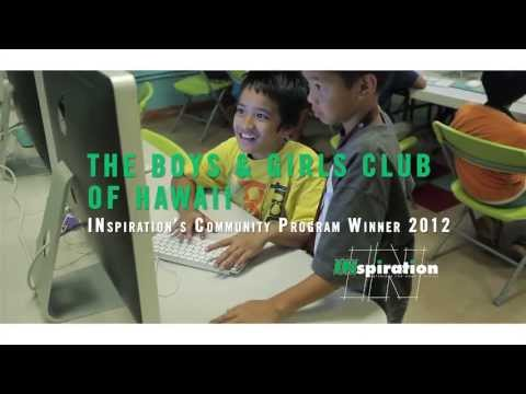 Living in Hawaii - Boys and Girls Club of Hawaii Broadcast Commercial