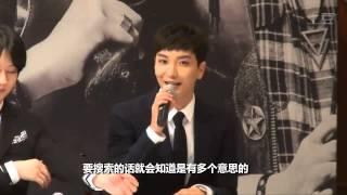 [Eng Sub]140828 Super Junior MAMACITA Conference