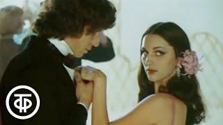 "Старое танго. Фильм-балет на музыку Тимура Когана по мотивам фильма ""Петер"" (1979)"
