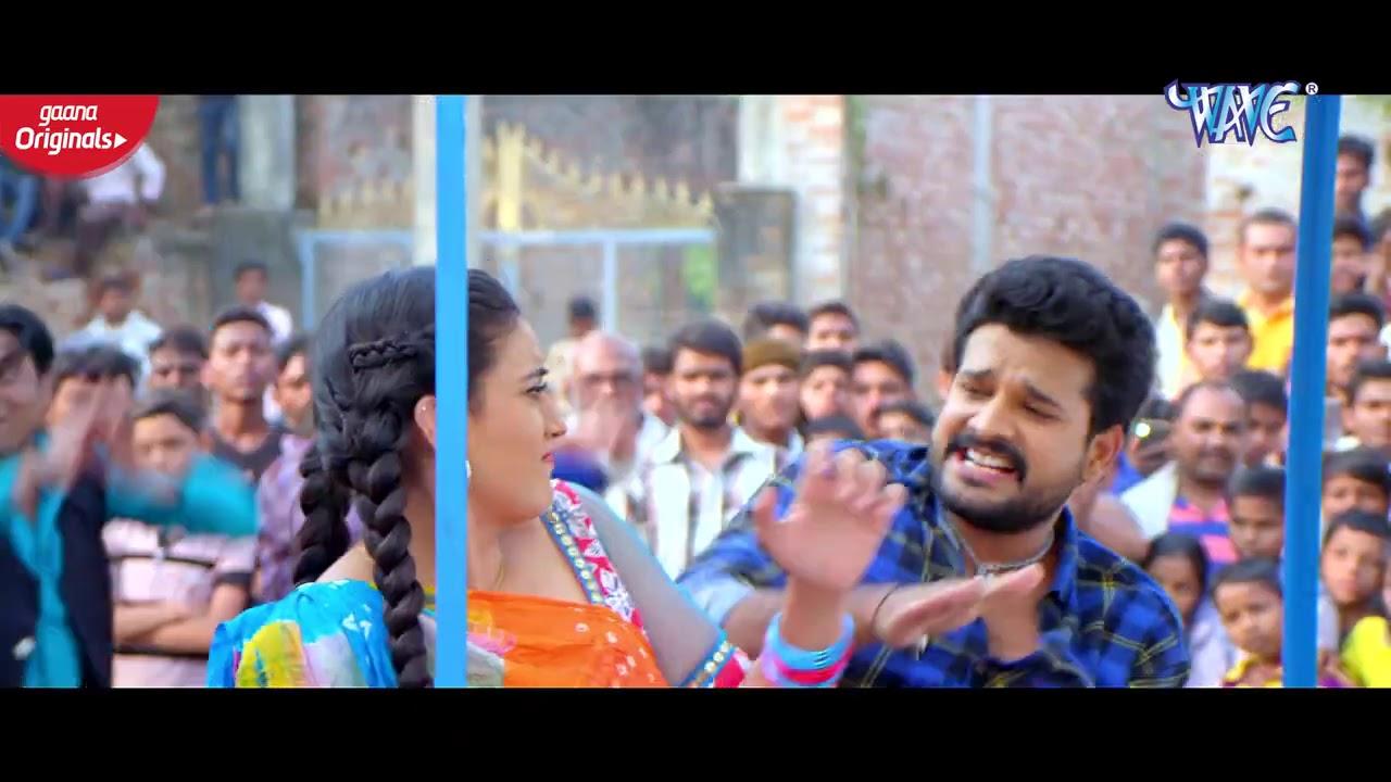 #VIDEO- मार देब गोली I # Ritesh Pandey , Akshara Singh I 2020 I #Raja_Rajkumar I Bhojpuri Movie Song