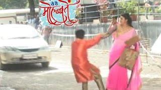 Yeh Hai Mohabbattein | Adi SAVES Ishita From BIG ACCIDENT