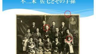 島津斉彬には隠された男子がいた。彼は明治と大正の時代を自分の生い立...